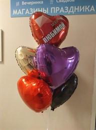Фонтан из 5-ти фольгированных сердец