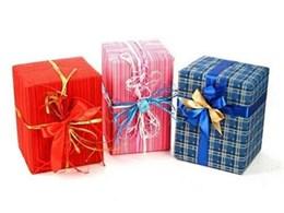 Подарок в упаковке