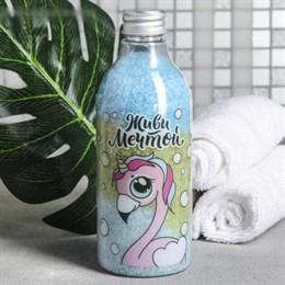 """Соль для ванн """"Живи мечтой"""",с ароматом малины, 500 г"""