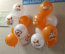 """Фонтаны из 10 шариков """"ДР. Корги"""""""